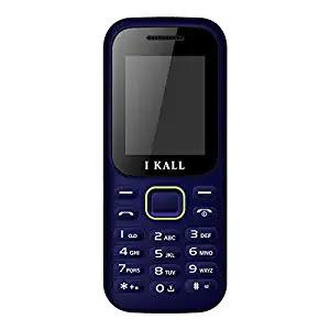 दुनिया का सबसे सस्ता मोबाइल फोन कौन सा है?