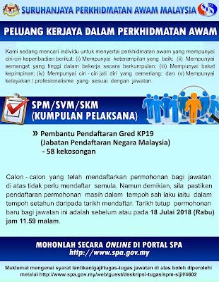 Jawatan Kosong Pembantu Pendaftaran Gred KP19 JPN (58 Kekosongan)