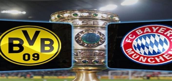 موعد مباراة بايرن ميونخ وبروسيا دورتموند اليوم السبت 5-8-2017 والقنوات الناقلة للمباراة