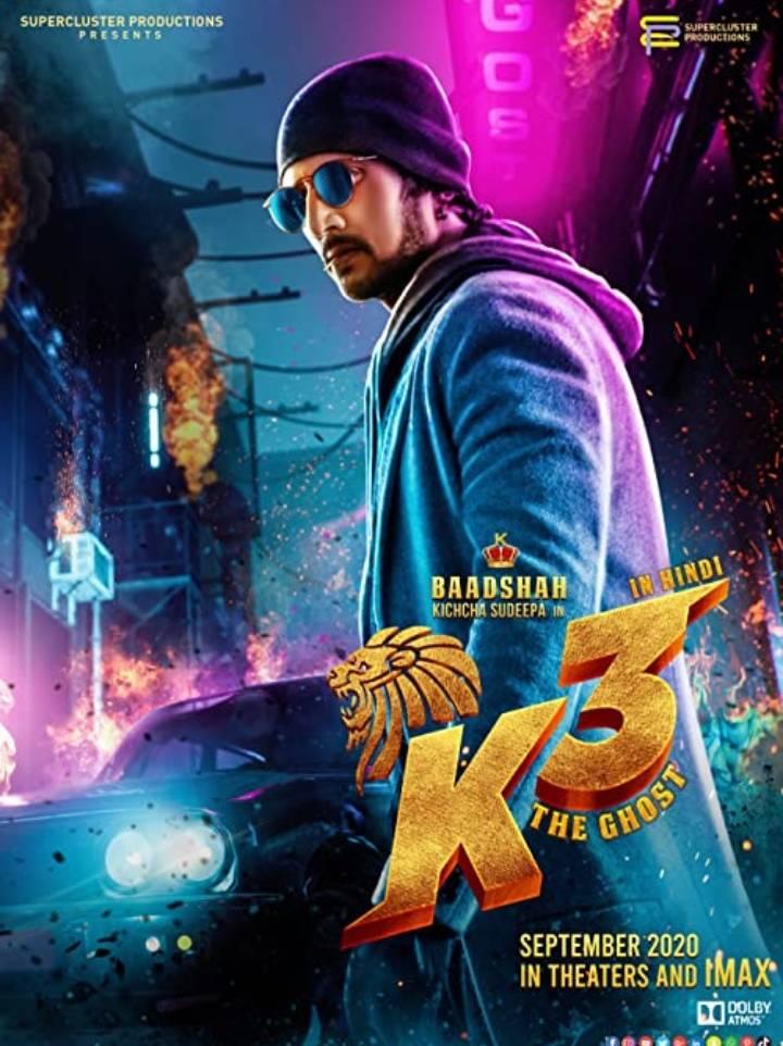 kotigobba 3 full movie download filmyzilla hindi dubbed