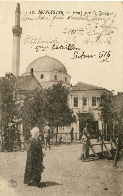 Bridge on Dragor river with Isak Mosque in the background on postcard from 1917.