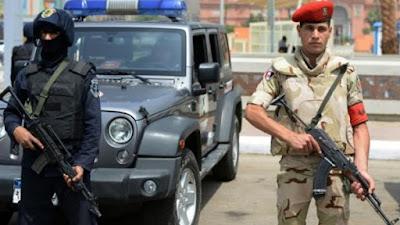 القوات المسلحة والشرطة