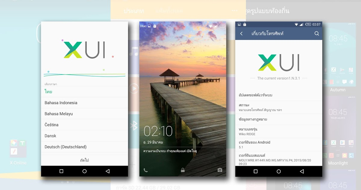 Image Result For Custom Rom No Root