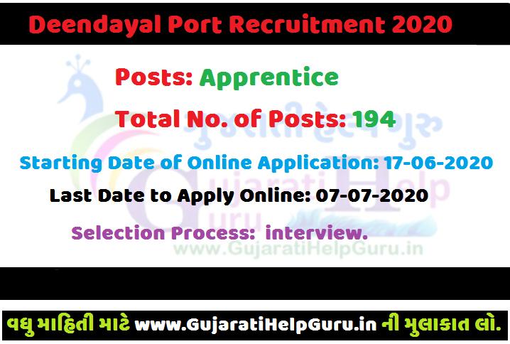 Deendayal Port Recruitment 2020 For 194 Apprentice Posts