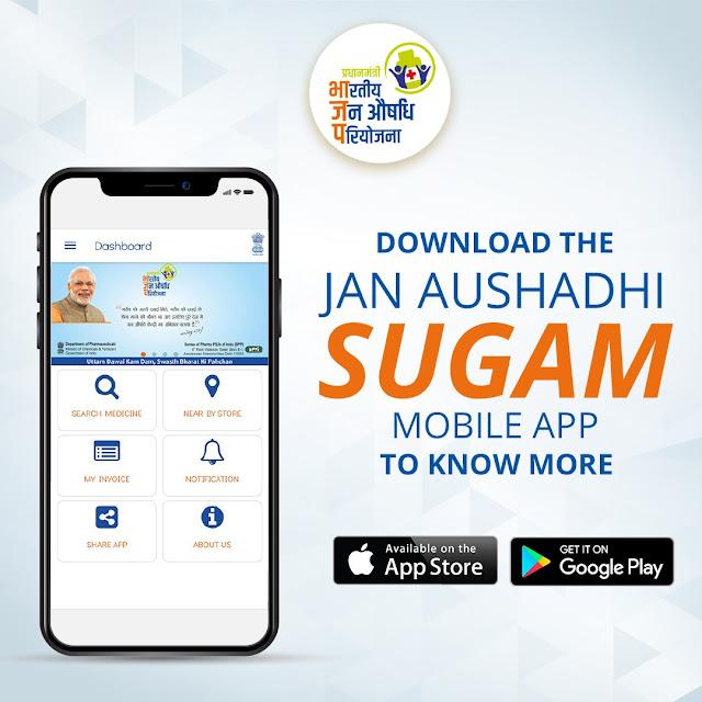 Janaushadhi-Sugam-Mobile-App
