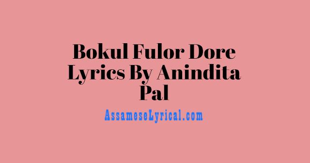 Bokul Fulor Dore Lyrics
