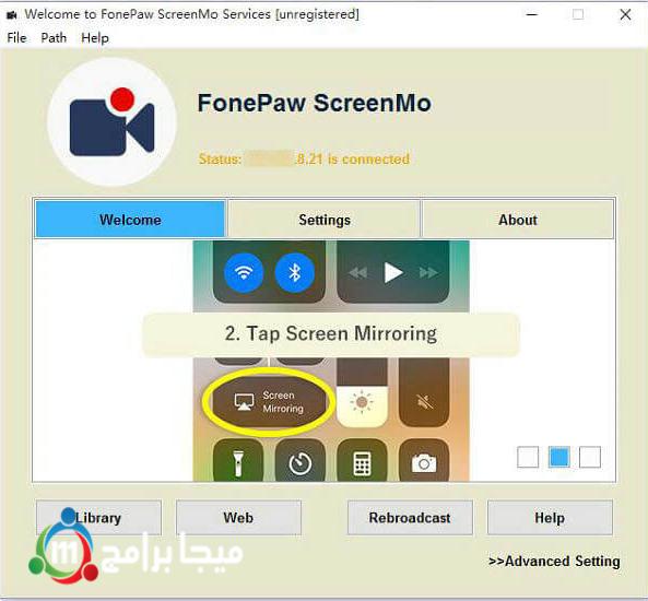 برنامج FonePaw ScreenMo افضل برنامج لتصوير الالعاب 2019
