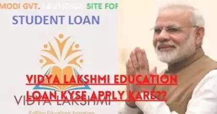 Vidyalakshmi Education Loan