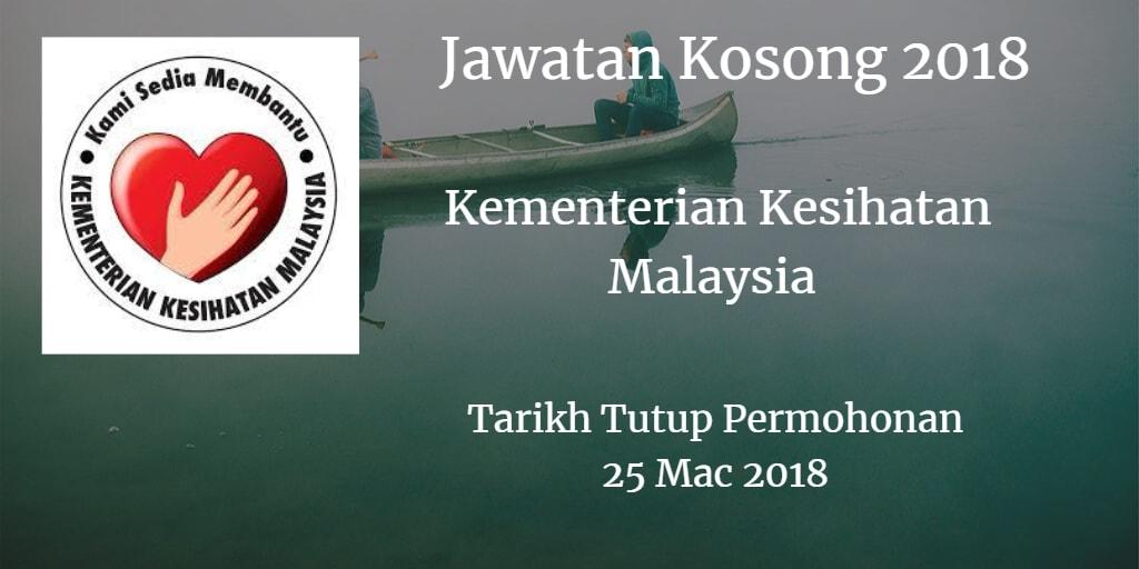 Jawatan Kosong KKM Mac 2018