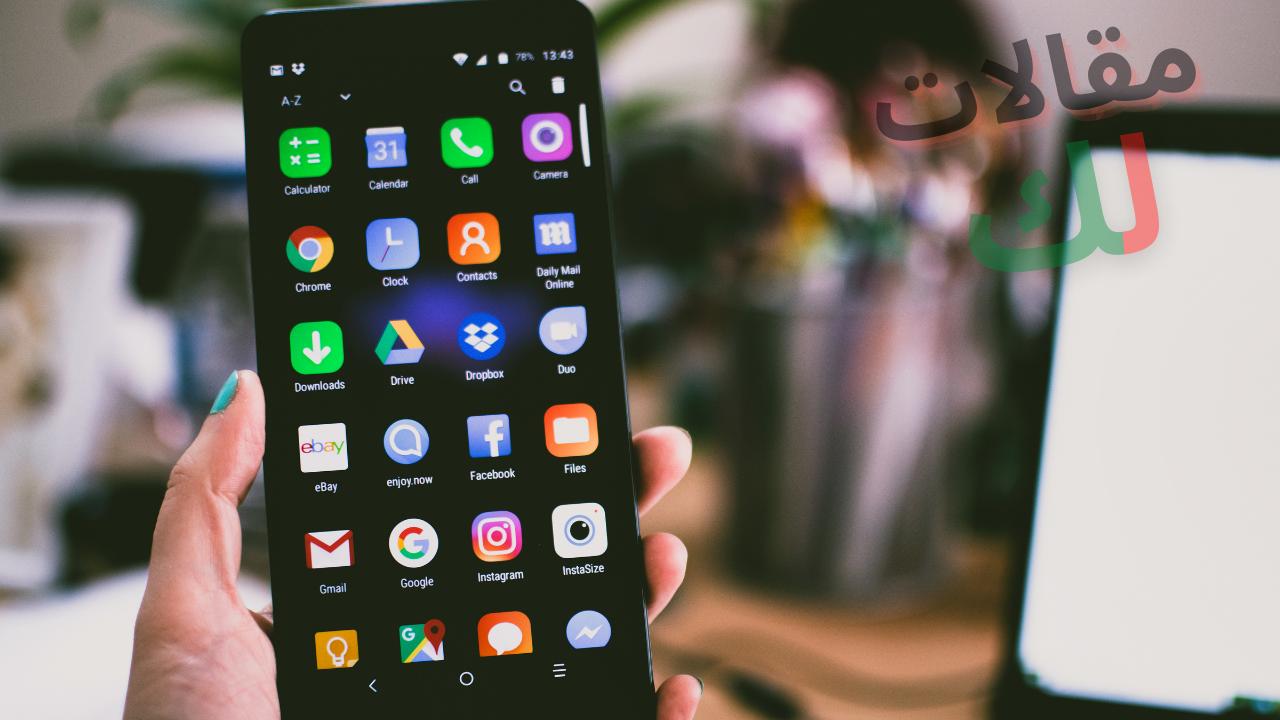 التسويق عبر الهاتف المحمول في عام 2021