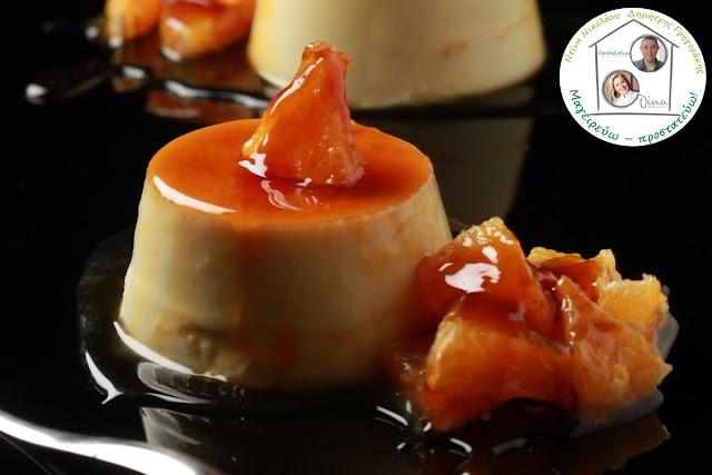 Πρόταση γλυκού, Κρέμα Καραμελέ