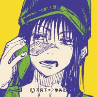 呪術廻戦 庵 歌姫(いおり うたひめ)