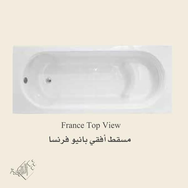 بانيو الطيب موديل فرنسا بكرسي 70×140 أبيض بدون الجانب