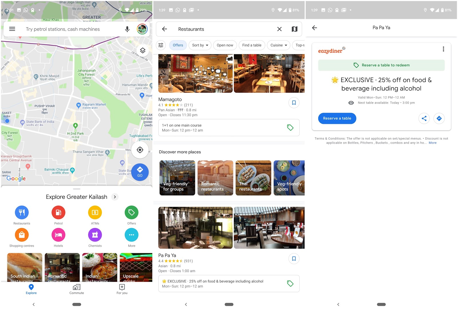 Download Google map 2020 and google earth for android and ... on download bing maps, download london tube map, topographic maps, download business maps, online maps, download icons,