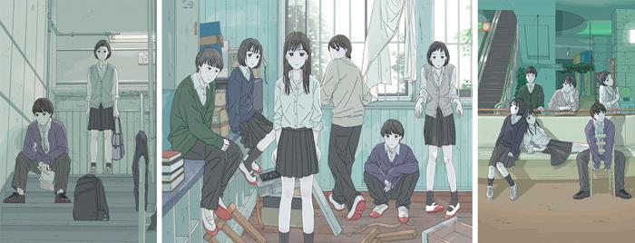 My Name Is Yours (Kimi ga Sekai no Hajimari) film - Ilustraciones de Tomoko Oshima
