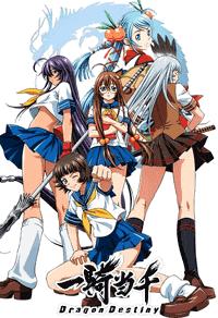 جميع حلقات الأنمي Ikkitousen S2 مترجم