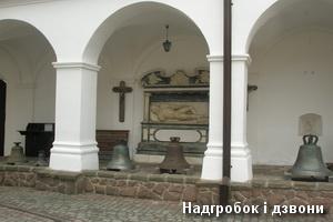Надгробок і дзвони в монастирі