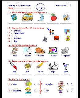 إمتحانات لغة إنجليزية للصف الثاني الابتدائي الترم الاول 2020 لمستر على الهارونى