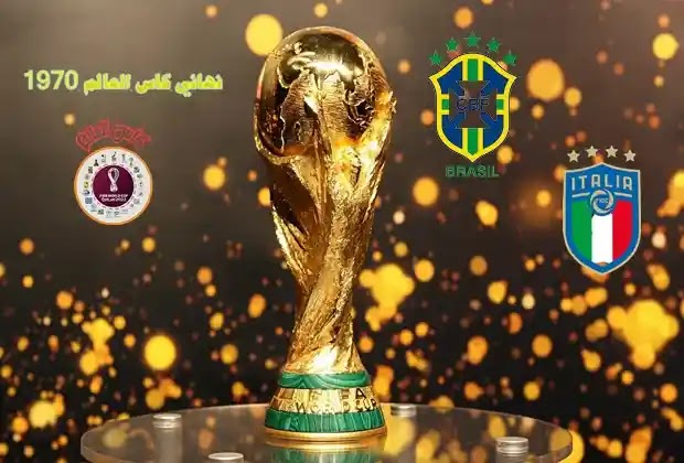 كأس العالم,كأس العالم 1970,نهائي كأس العالم 74,كأس العالم 2018,نهائى كاس العالم 1970,العالم,تتويج منتخب البرازيل في نهائي كأس العالم 70 م,أهداف البرازيل في أيطاليا ـ نهائي كأس العالم 70 م,جميع أهداف مباريات كأس العالم 1970 م تعليق عربي,كاس العالم نهائي,البرازيل 5 : 2 السويد نهائي كأس العالم 1958 م تعليق عربي,نهائي,كأس العالم 74,كأس العالم 2022,هداف كأس العالم,تاريخ كأس العالم,هدف بيلية في أيطاليا في المباراة النهائية كأس العالم 1970 م,نهائيات كأس الخليج العربي,كاس العالم