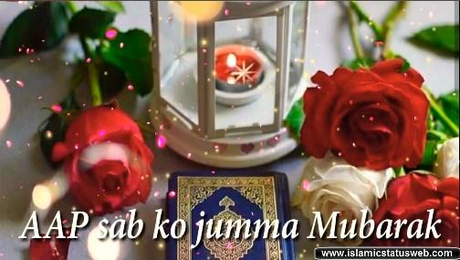 Jummah Mubarak Islamic Whatsapp Status Video Download Free
