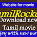 Tamilrockers Website new Tamil Movie download link