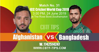 Who will win World Cup 2019 31st Match Bangladesh vs Afghanistan Today Match Prediction Toss Session Lambi pari Fancy Astrology 100% Fixed Report
