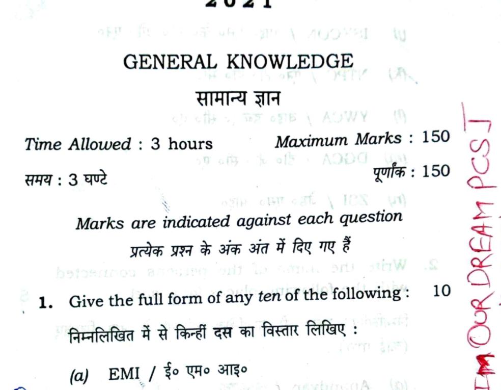 bihar judicial service exam question paper
