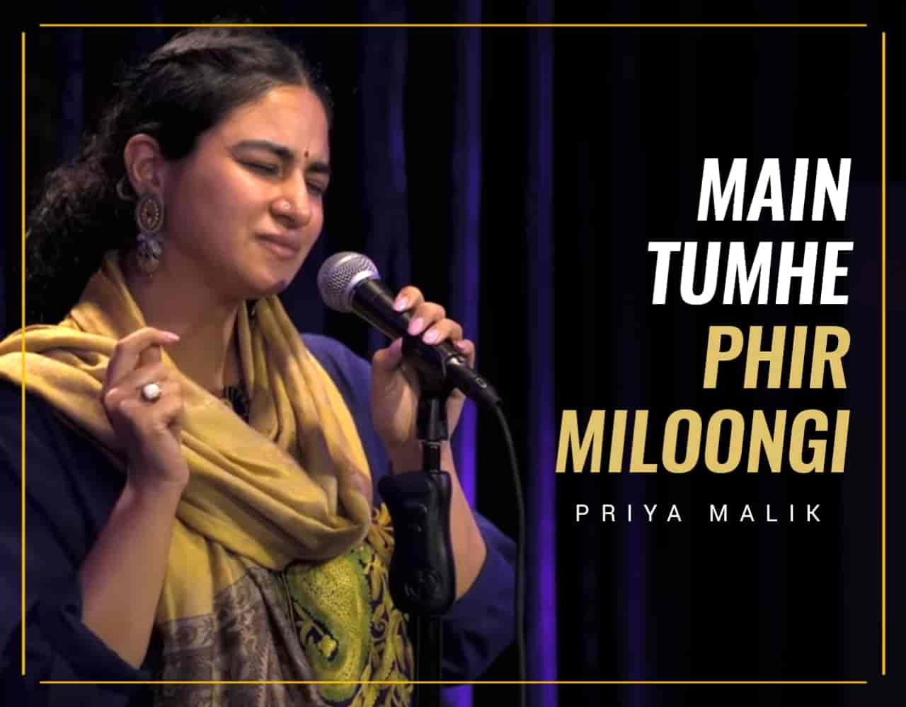 This beautiful poem has written By Priya Malik and recited on the munch of UnErase Poetry.