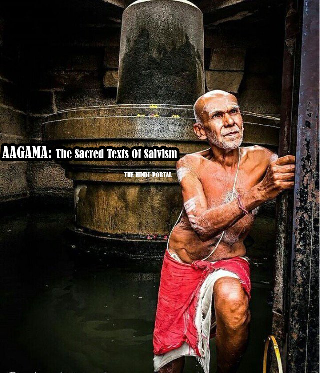 AAGAMA: The Sacred Texts Of Saivism