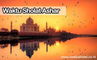 Tidak selamanya shalat dzuhur dan Ashar bacaannya pelan
