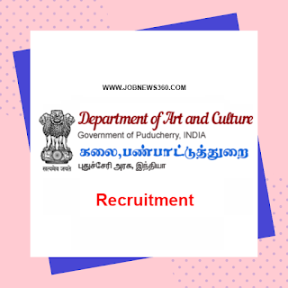 Puducherry Government Recruitment 2019 for Principal