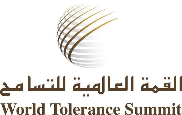 نهيان بن مبارك يفتتح فعاليات القمة العالمية للتسامح في دبي بمشاركة محلية وعالمية