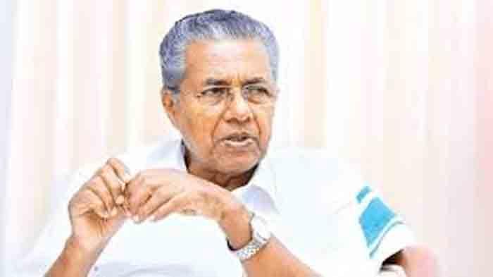 Chief Minister about drug gang, Thiruvananthapuram, News, Chief Minister, Pinarayi vijayan, Inauguration, Kerala