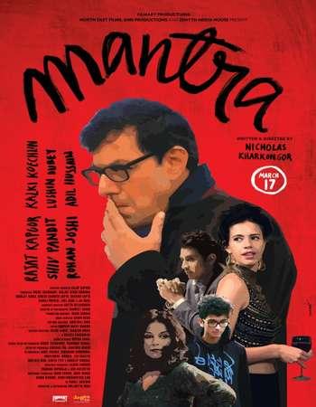 Mantra 2017 Full Hindi Movie HDRip Download