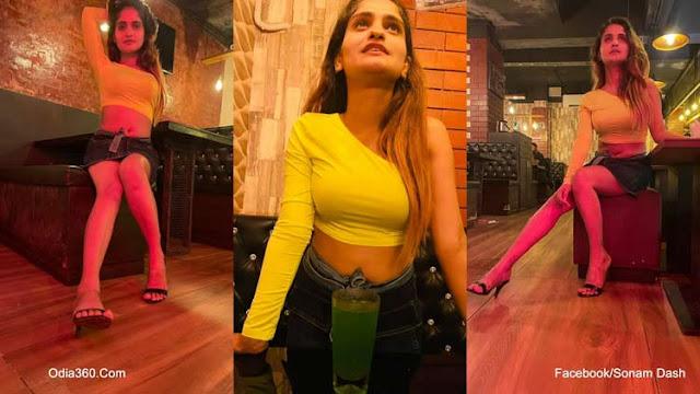 Sonam Dash Ollywood Odia Actress