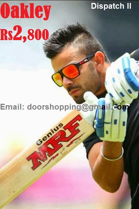 cheapest oakley sunglasses online swj8  buy oakley cricket sunglasses online in india