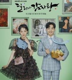 DRAMA KOREA DALI AND COCKY PRINCE Episode 8