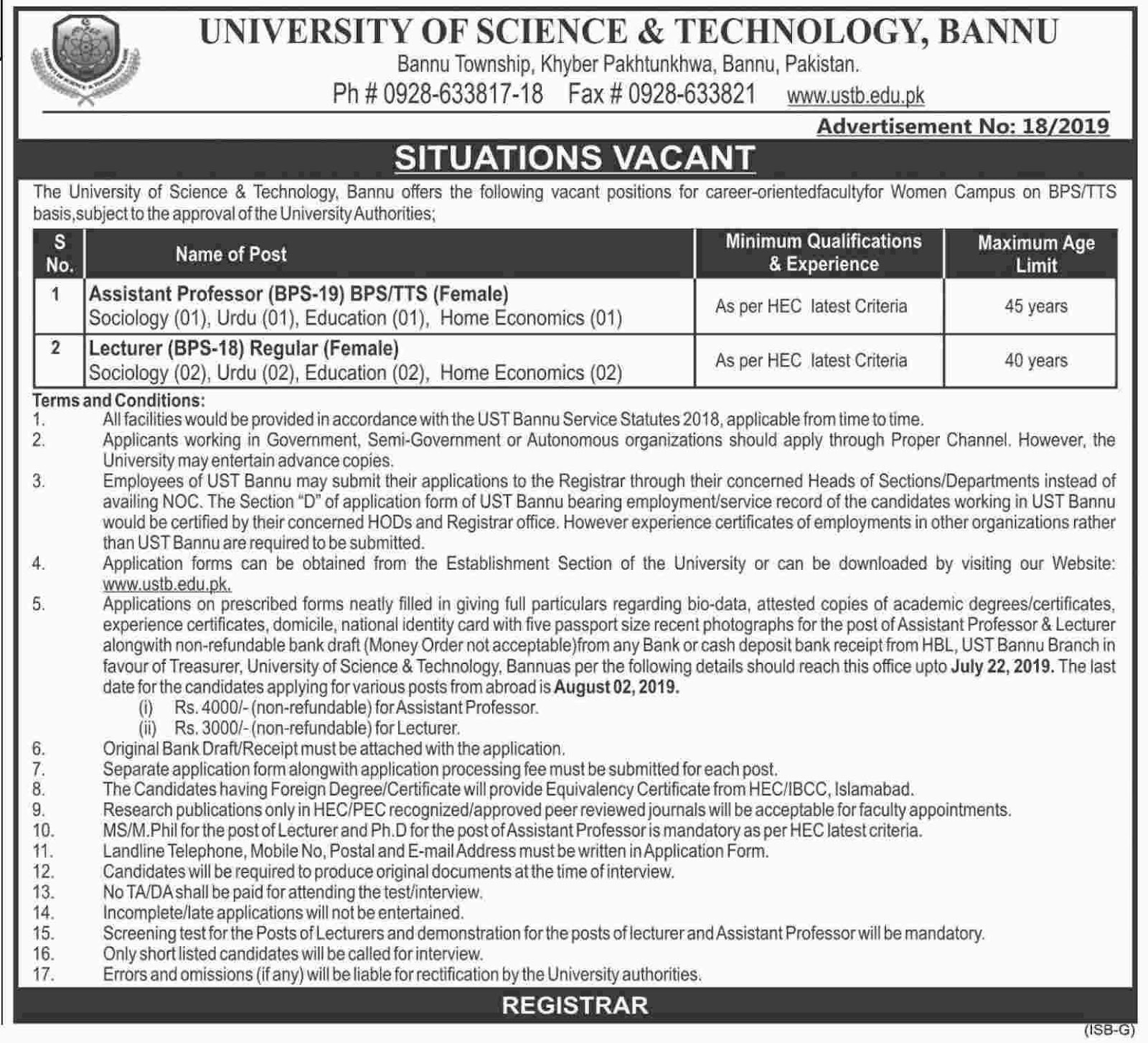 University of Science & Technology Bannu Jobs 07 July 2019