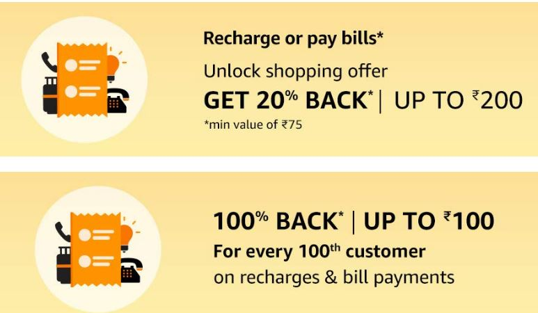 Amazon – Free Shopping , Recharge Coupons | Check Your Accounts