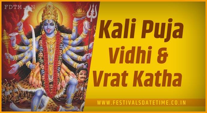 Kali Puja Vidhi and Kali Vrat Katha