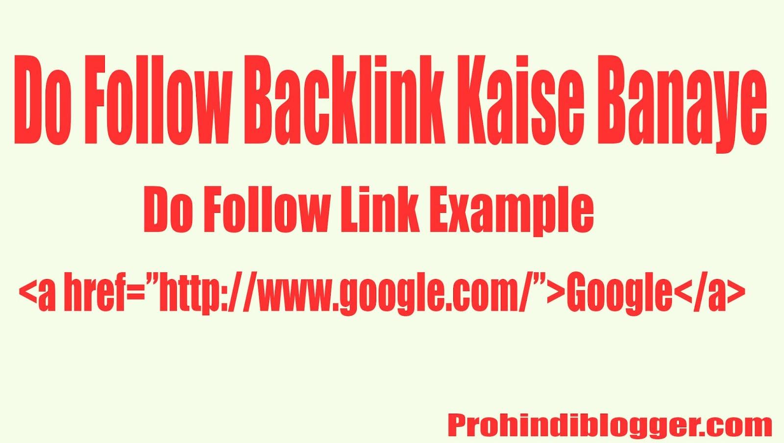 do follow backlink kaise banaye, backlink, link building in hindi