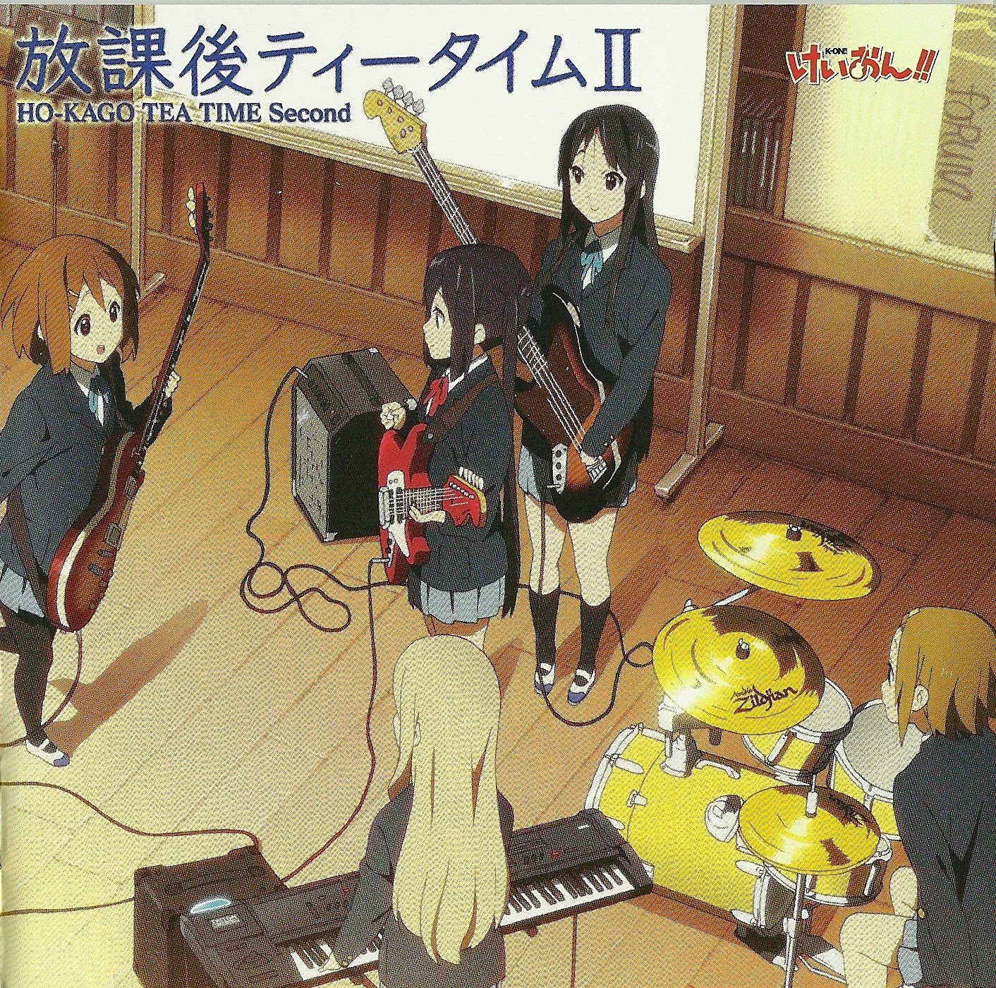 HO-KAGO_TEA_TIME_Second - K-ON Houkago Tea Time II [Album][MP3] - Música [Descarga]