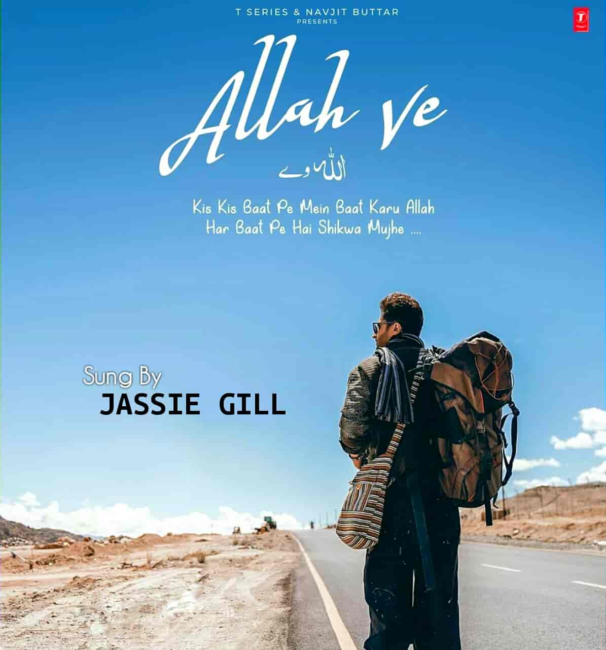 Allah Ve Punjabi Song Images By Jassie Gill