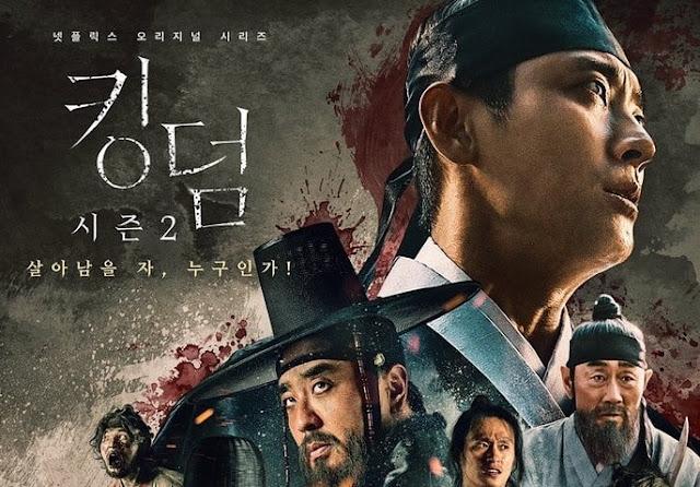 Drama Korea Kingdom 2 sub Indo Drakorindo