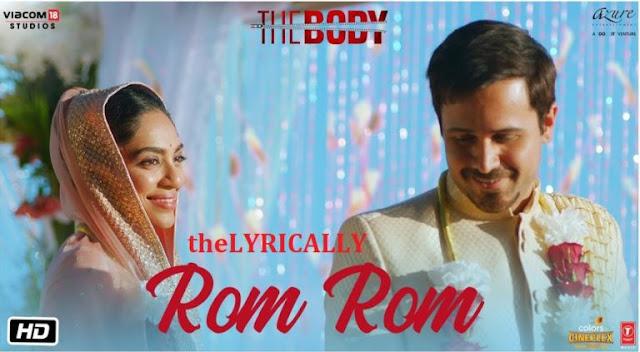 Rom Rom Song Lyrics
