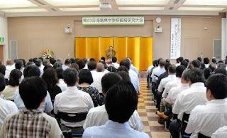 教員研究大会 三遊亭楽春講演会 「心と体のリフレッシュ、笑いに学ぶメンタルヘルス」