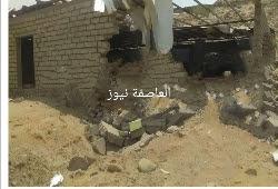 معسكر تنظيم القاعدة في مودية