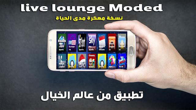bein sports live app,قنوات اخبارية عربية,tv عربي,تطبيق القنوات الفضائية,برنامج بث مباشر للقنوات العربية,قنوات عربيه بث مباشر مجانا