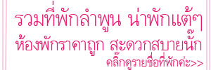 http://khunnaiver.blogspot.com/2016/10/20.html