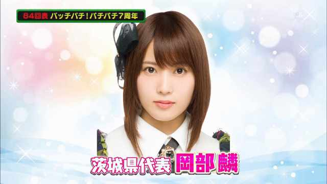 Team 8 no Kanto Hakusho ep84